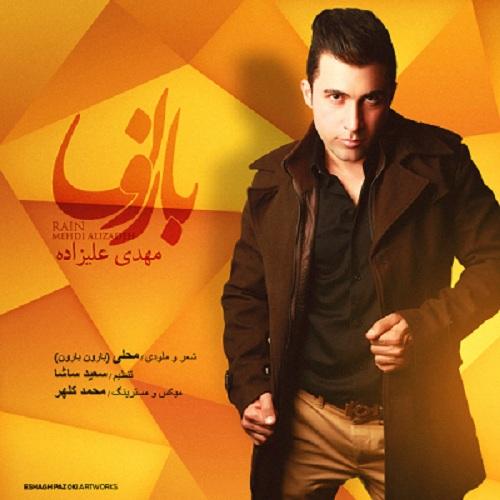 Mehdi Alizadeh – Baroon Baroon