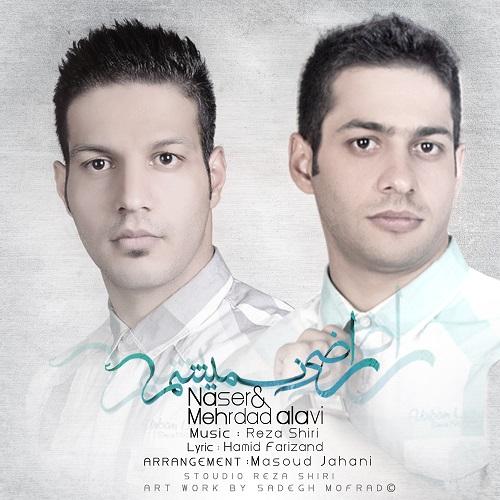 Naser & Mehrdad Alavi – Razi Nemisham
