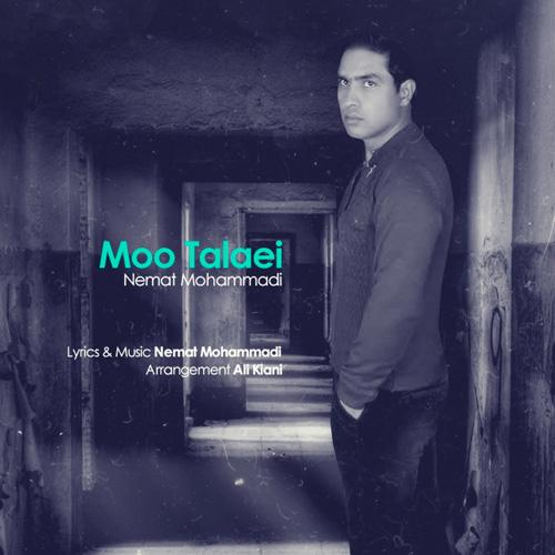Nemat Mohammadi – Mo Talaei