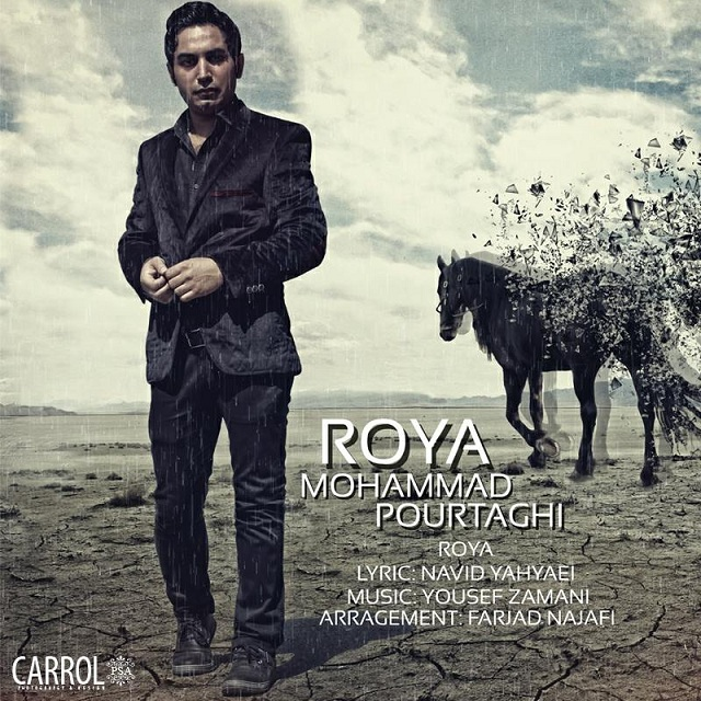 Mohammad Pourtaghi – Roya