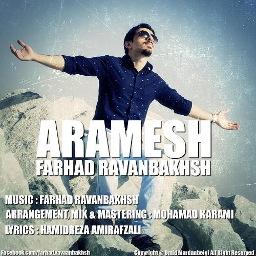 Farhad Ravanbakhsh – Aramesh