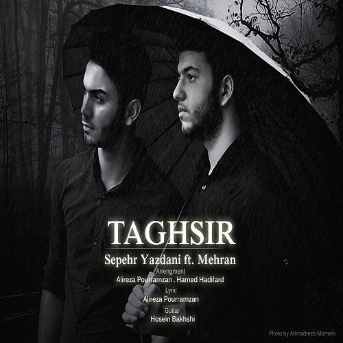 Sepehr Yazdani & Mehran – Taghsir