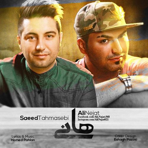 Ali Nejat & Saeid Tahmasebi – Hani