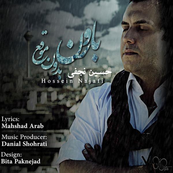 Hossein Najafi – Baroon e Bedoone Moghe