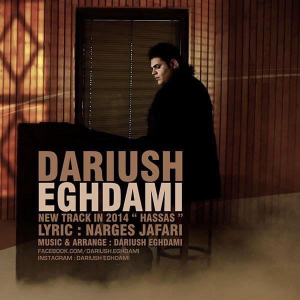 Dariush Eghdami – Hasas
