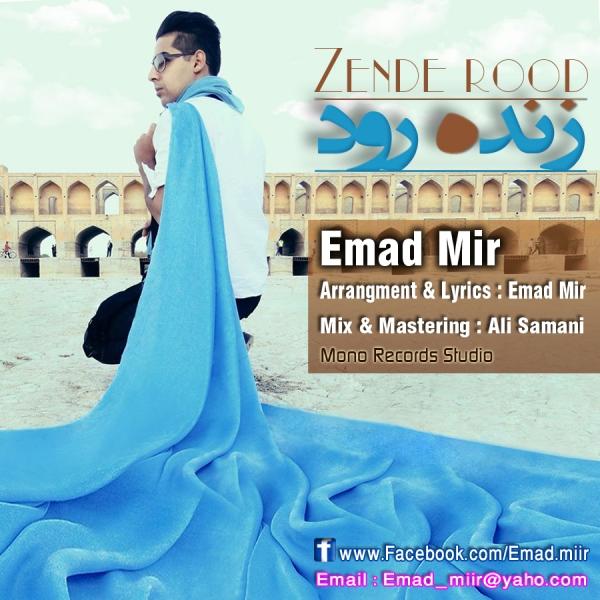 Emad Mir – Zende Rood
