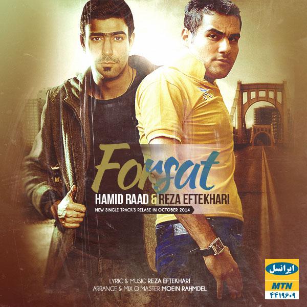 Hamid Raad & Reza Eftekhari – Forsat