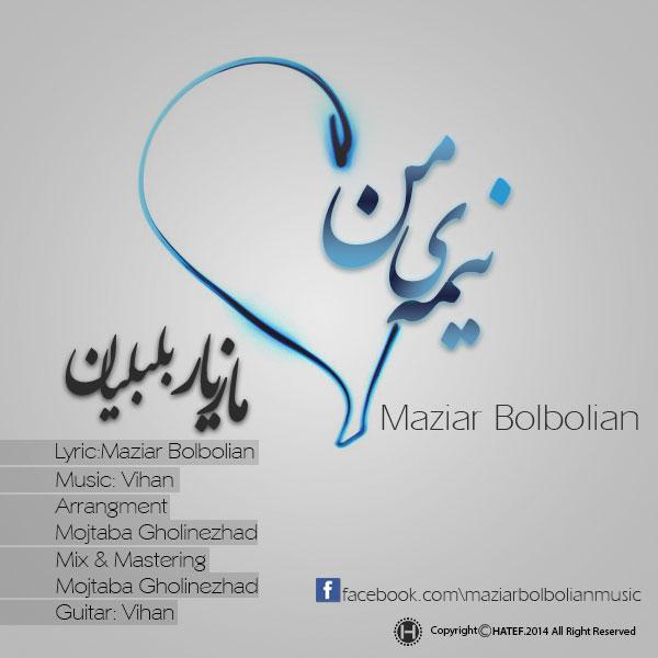 Maziar Bolbolian – Nimeye Man