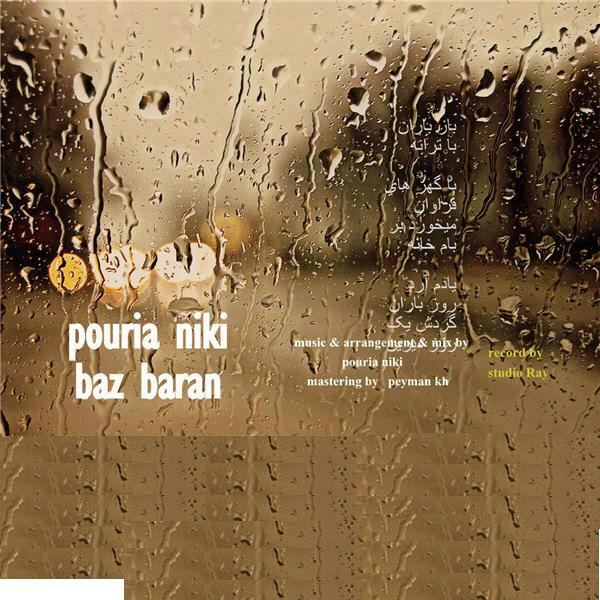Pouria Niki – Baz Baran
