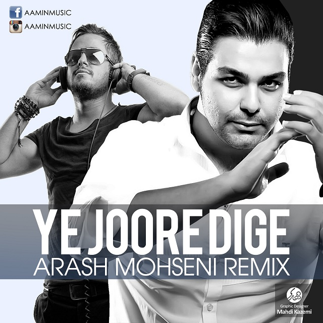 Aamin – Ye Joore Dige Remix