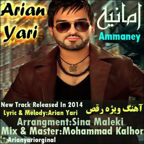 Arian Yari – Ammaney