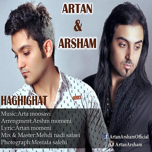 Artan & Arsham – Haghighat