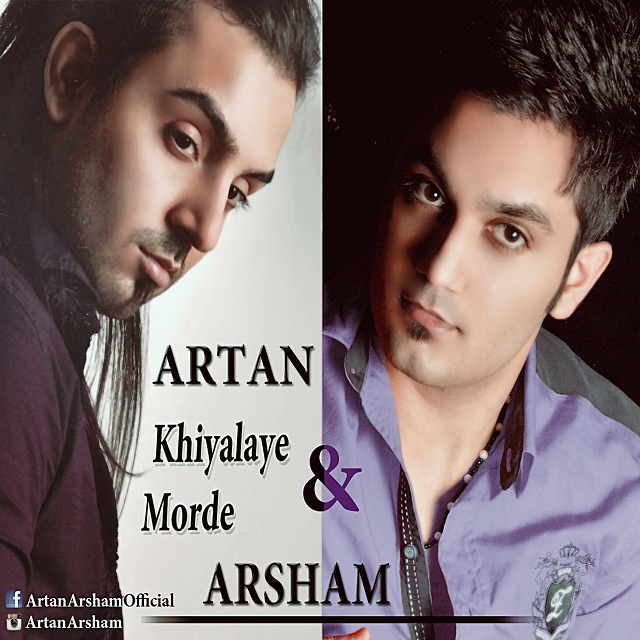 Artan & Arsham – Khiyalaye morde