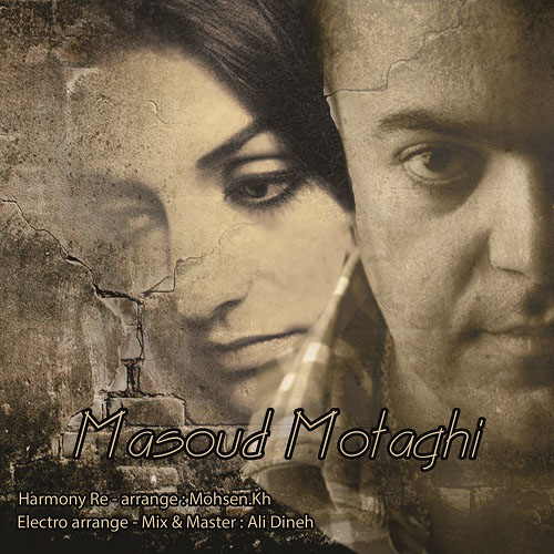 Masoud Mottaghi – Divar Sangi