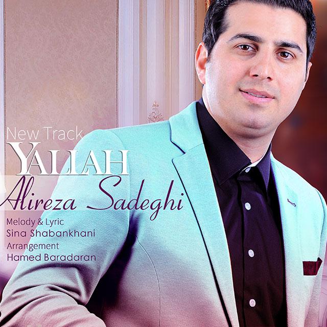 Alireza Sadeghi – Yallah