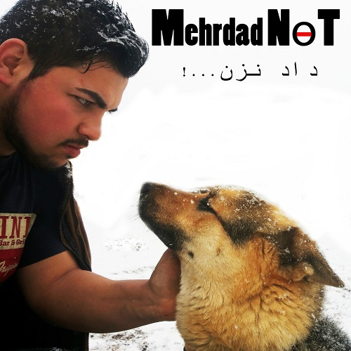 Mehrdad Not – Dad Nazan