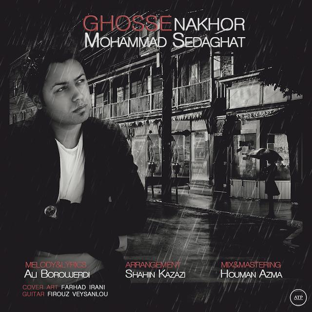 Mohammad Sedaghat – Ghosse Nakhor