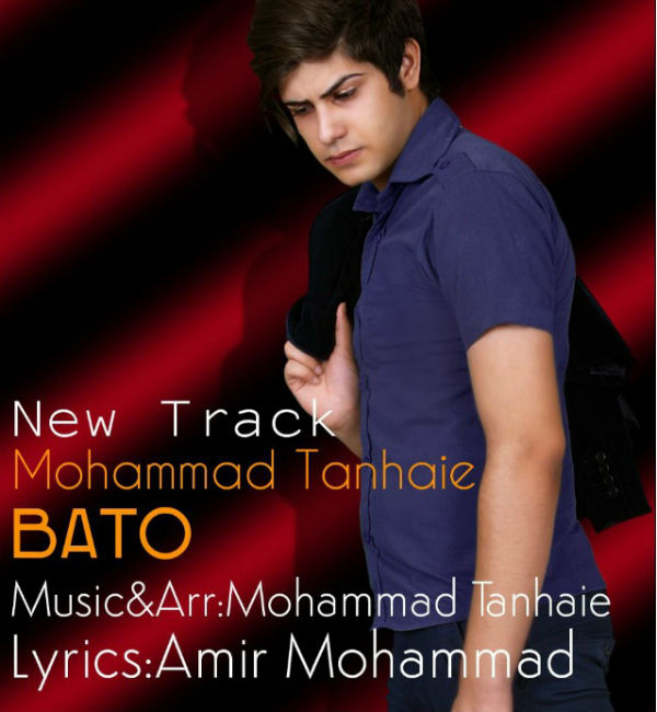 Mohammad Tanhaie – Ba To