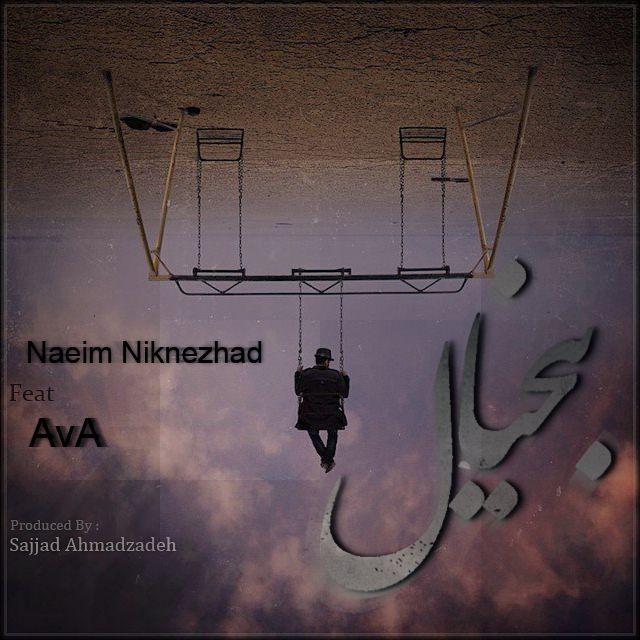 Naeim Niknezhad Ft Ava – Bikhial