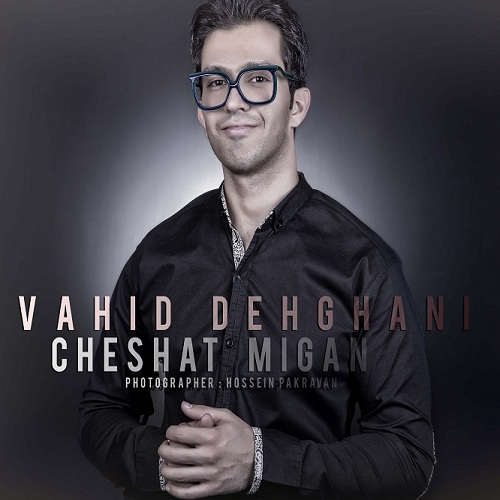 Vahid Dehhghani – Cheshat Migan