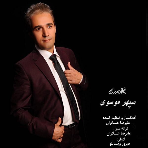 Sepehr Mosavi – Fasele