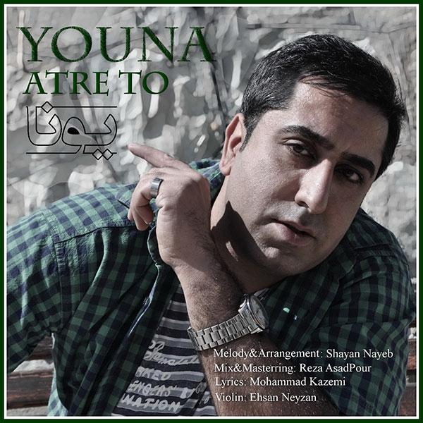 Youna – Atre to