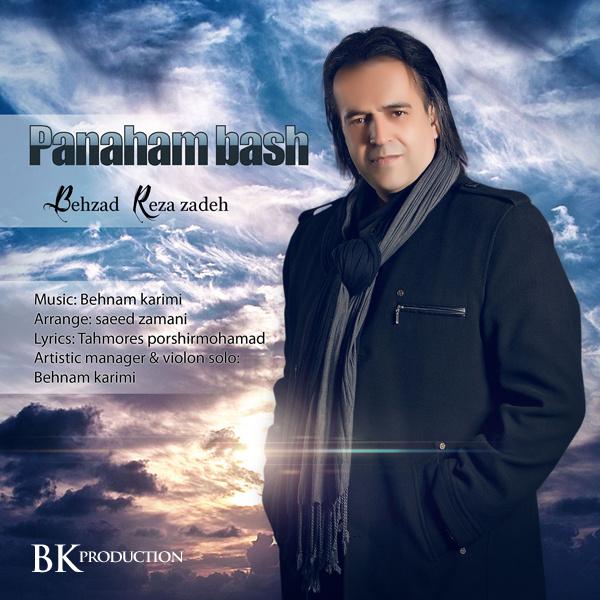 آهنگ جدید پناهم باش از بهزاد رضازاده
