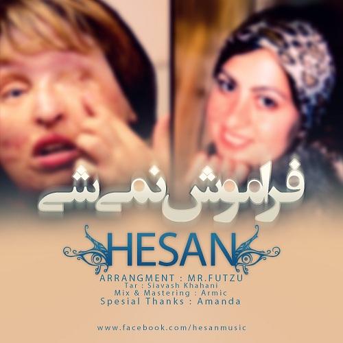 Hesan – Faramoosh Nemishi