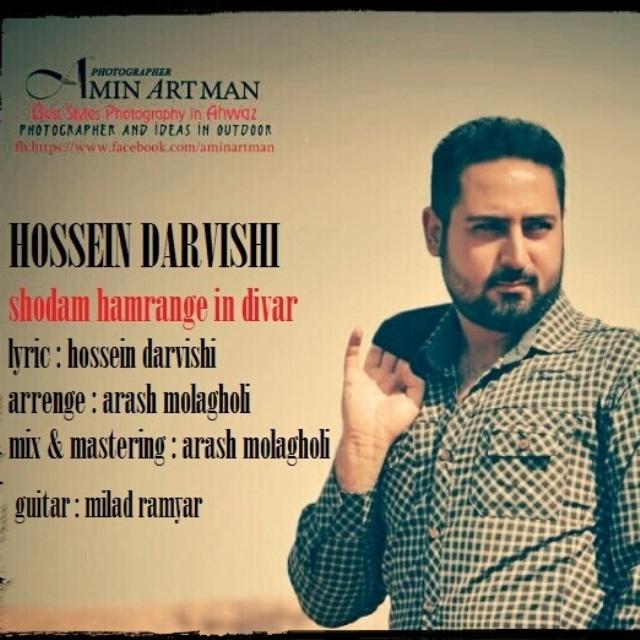 Hossein Darvishi – Shodam Hamrange In Divar