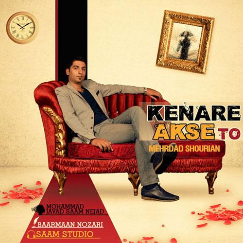 Mehrdad Shourian – Kenare Axe To