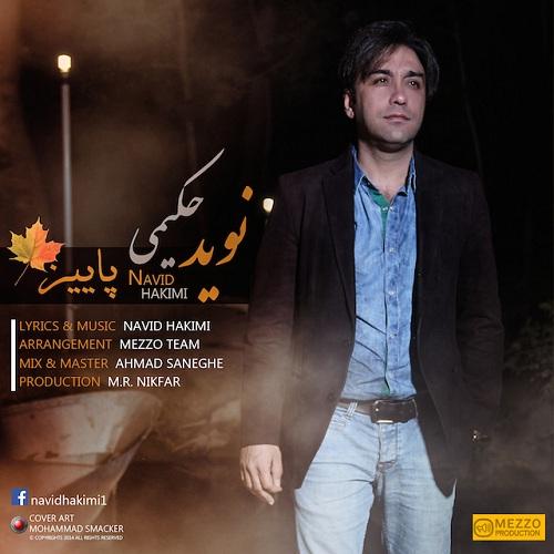 Navid Hakimi – Paeez