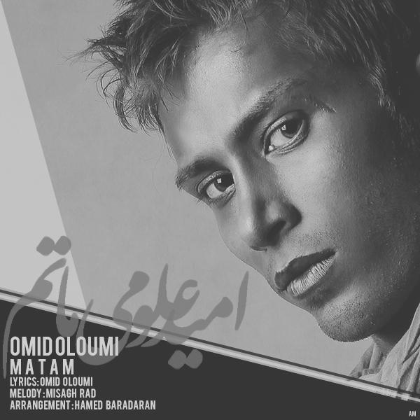 Omid Oloumi – Matam