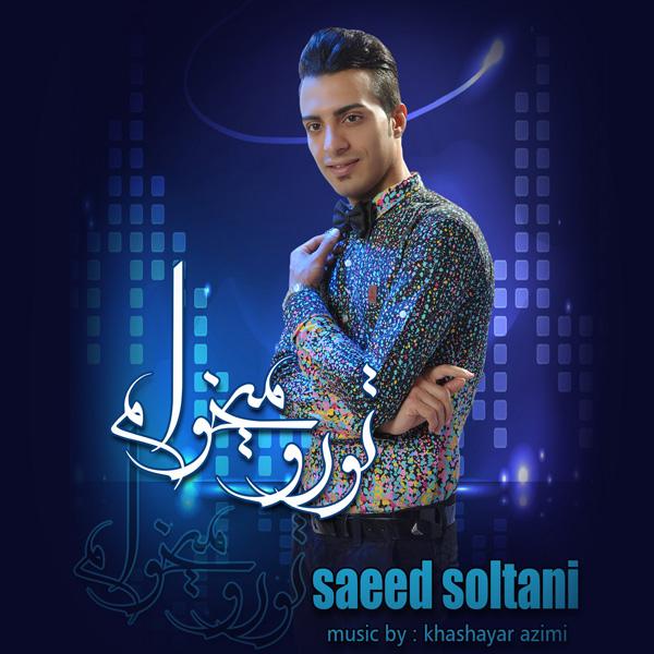 Saeed Soltani – Toro Mikham