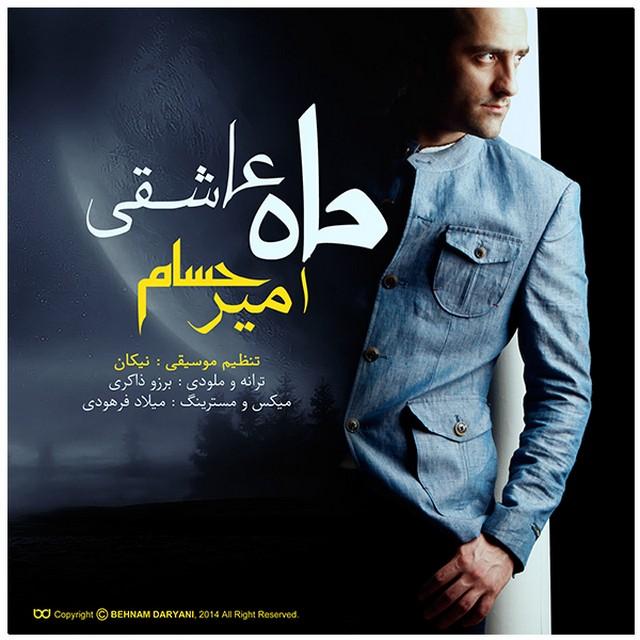 Amir Hessam – Mahe Asheghi