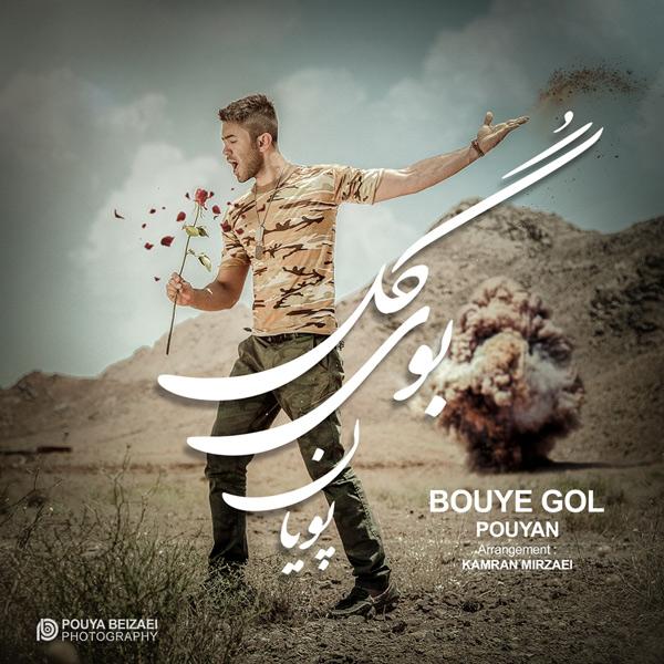 Pouyan – Boye Gol