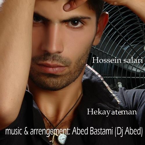 Hossein Salari – Hekayate Man