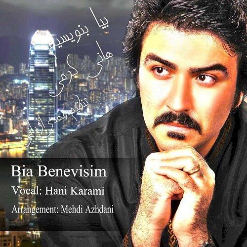 Hani Karami – Bia Benevisim