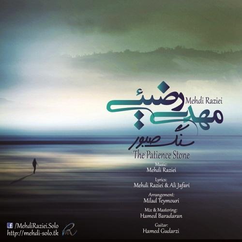 Mehdi Raziei – Sange Saboor