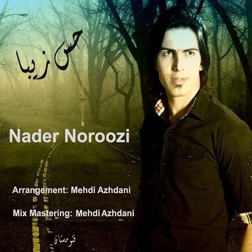 Nader Noroozi – Hesse Ziba