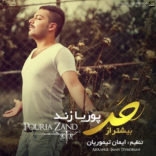 Pouria Zand – Bishtar Az Had