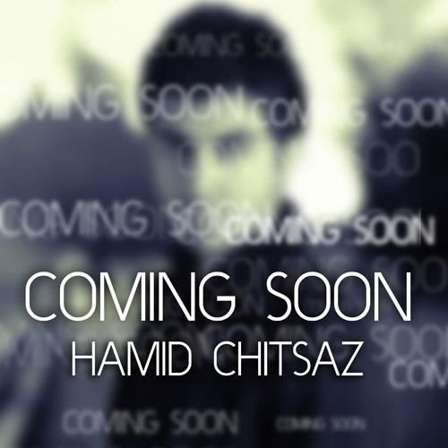 Hamid Chitsaz – Noghte Zaaf – Coming Soon