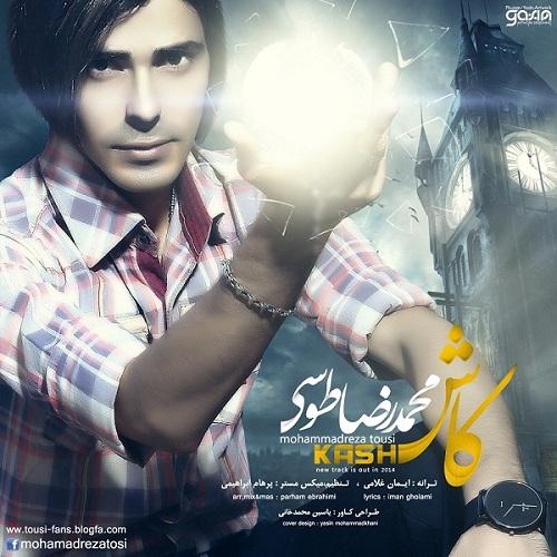 Mohammadreza Tousi – Kash