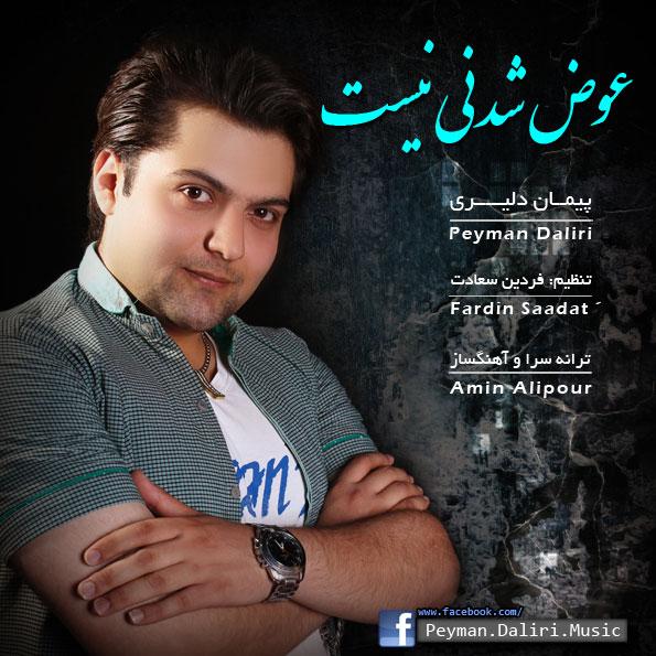 Peyman Daliri – Avaz Shodani Nist