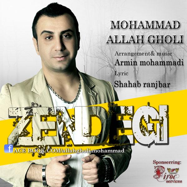 Mohammad Allahgholi – Zendegi