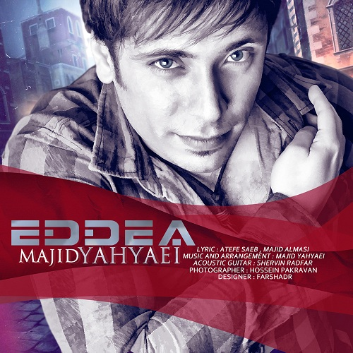 Majid Yahyaei – Eddea