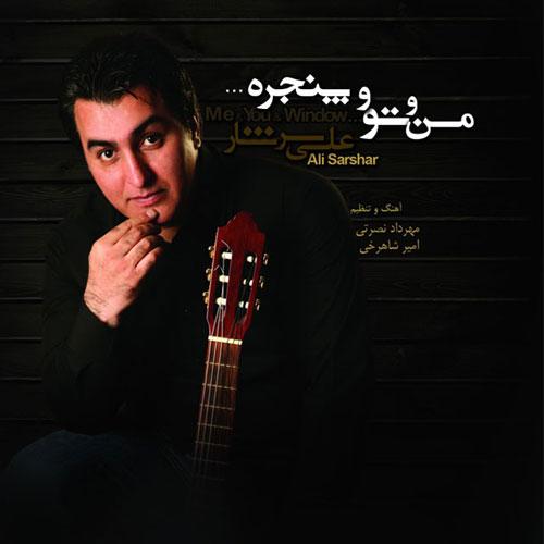 Ali Sarshar – Mano To Panjereh