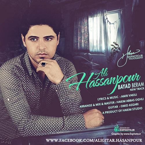 Ali Hasanpour – Bayad Beram