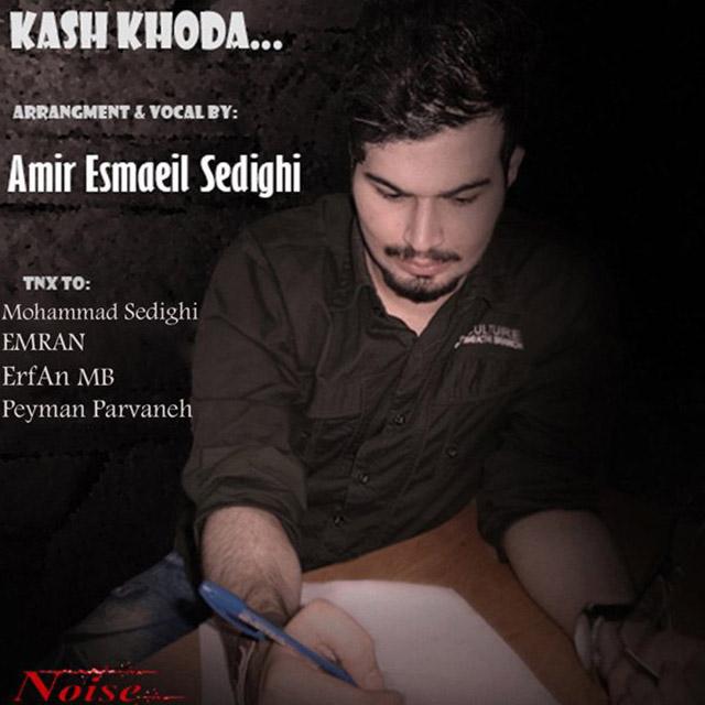Amir Esmaeil Sedighi – Kash Khoda