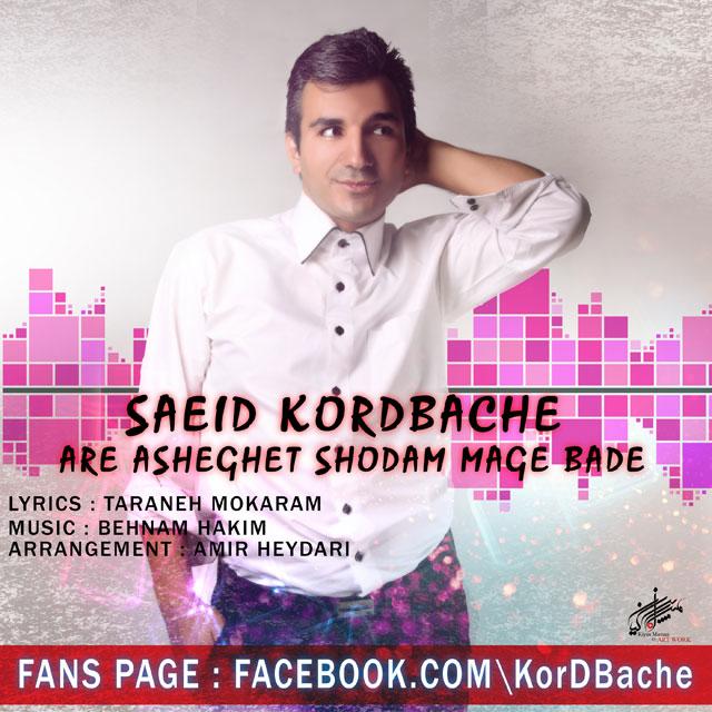 Saeed Kord Bacheh – Mage Bade
