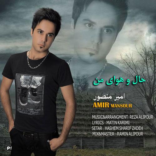 Amir Mansour – Hal o Havaye Man